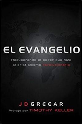 EL EVANGELIO (Rustica)