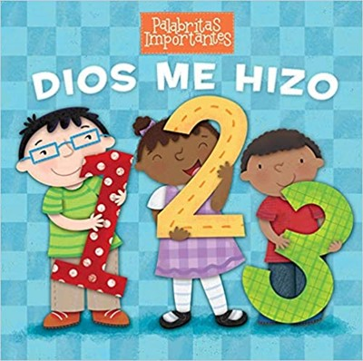 DIOS ME HIZO 1,2,3 (Rustica)