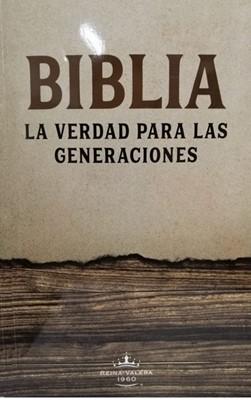 Biblia RVR60 Madera (Rústica) [Biblia]