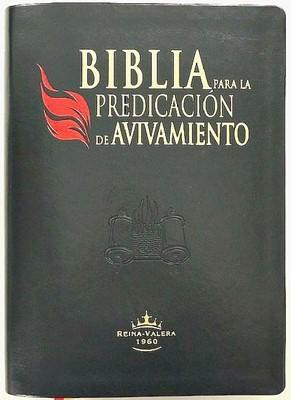 Biblia de Estudio RVR 1960 (Imitación piel color negro) [Biblia de Estudio]