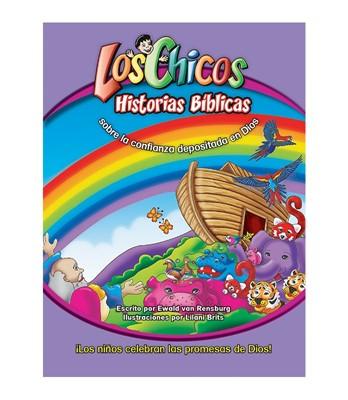Los Chicos (Rústica) [Libro de Niños]