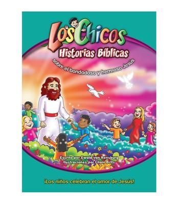 Los Chicos (Tapa dura ) [Libro de Niños]