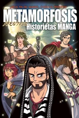 Metamorfosis, Historietas Manga (Rústica) [Misceláneos]