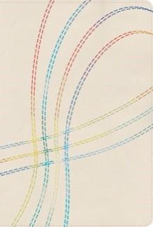 Biblia RVR Arco Iris con Índice (Tela Bordada Multicolor) [Biblia de Estudio]