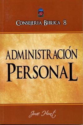 Administración Personal (Rústica) [Libro]