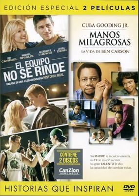 Equipo No Se Rinde - Manos Milagrosas [DVD]