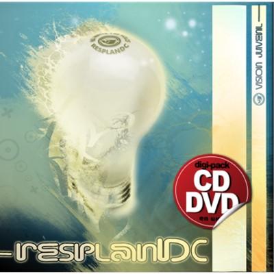 ResplanDC [CD + DVD]