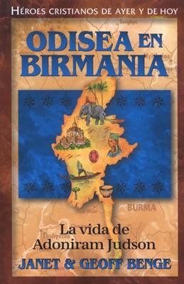 Odisea en Birmania (Rústica) [Libro]