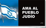 Ama Al Pueblo Judio