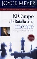 Campo De Batalla De La Mente