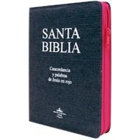 Biblia RVR1960 084c LGPJR Jeans