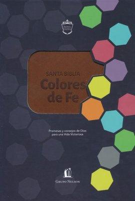 Biblia RVR77 Colores De Fe Piel Café